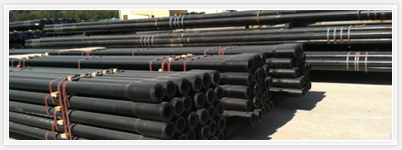 Welcome to Drill Pipe International, LLC